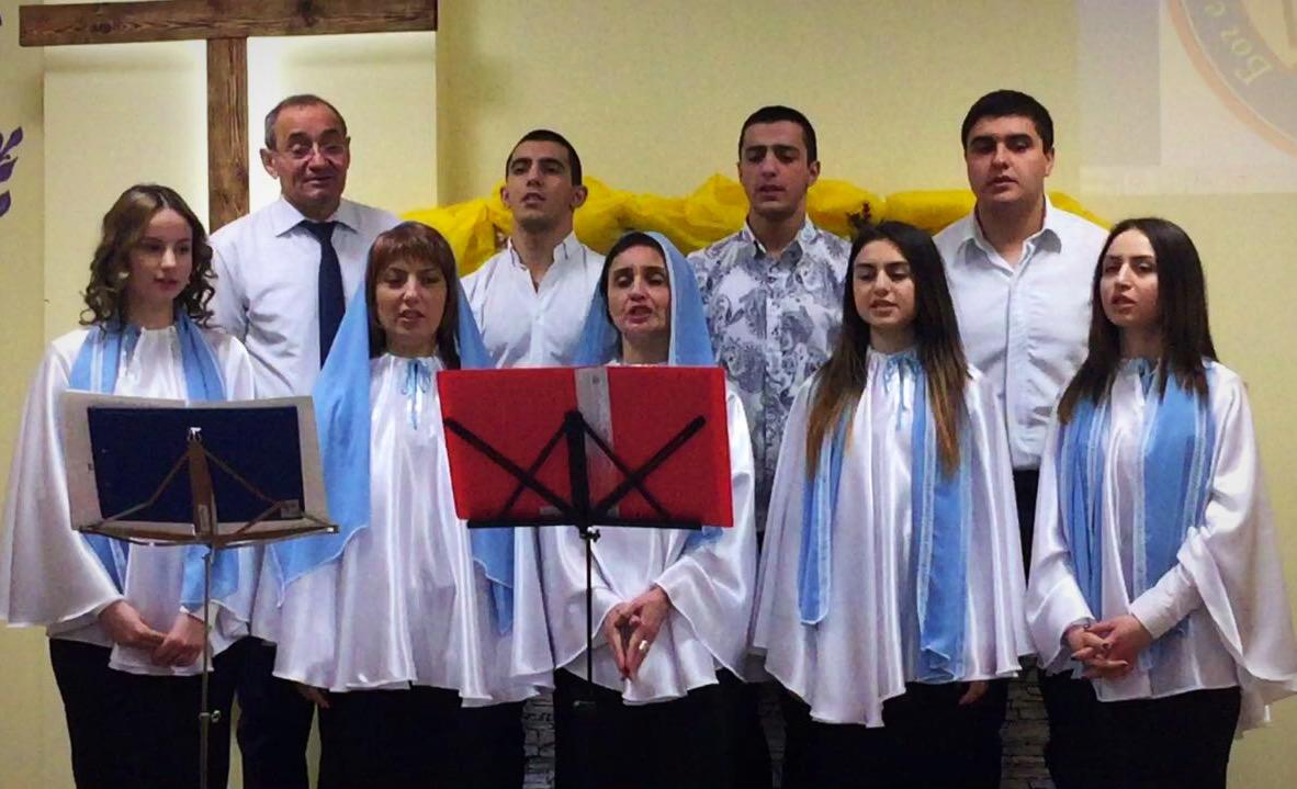 Армянское Христианское Знакомство